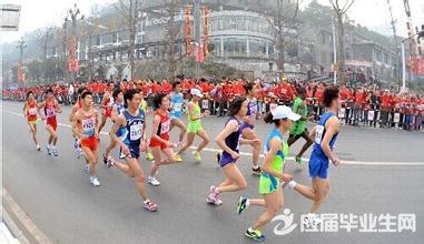 马拉松竞赛的注意事项