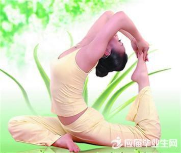 促进血液循环的瑜伽动作