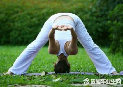 瑜伽练习之前的准备工作