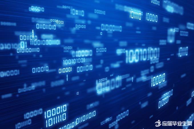 计算机中的编码知识