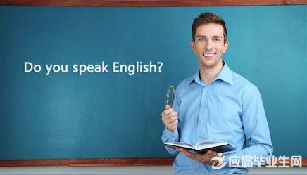 学生常犯的口语错误
