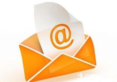 商务英语邮件写作格式及范文