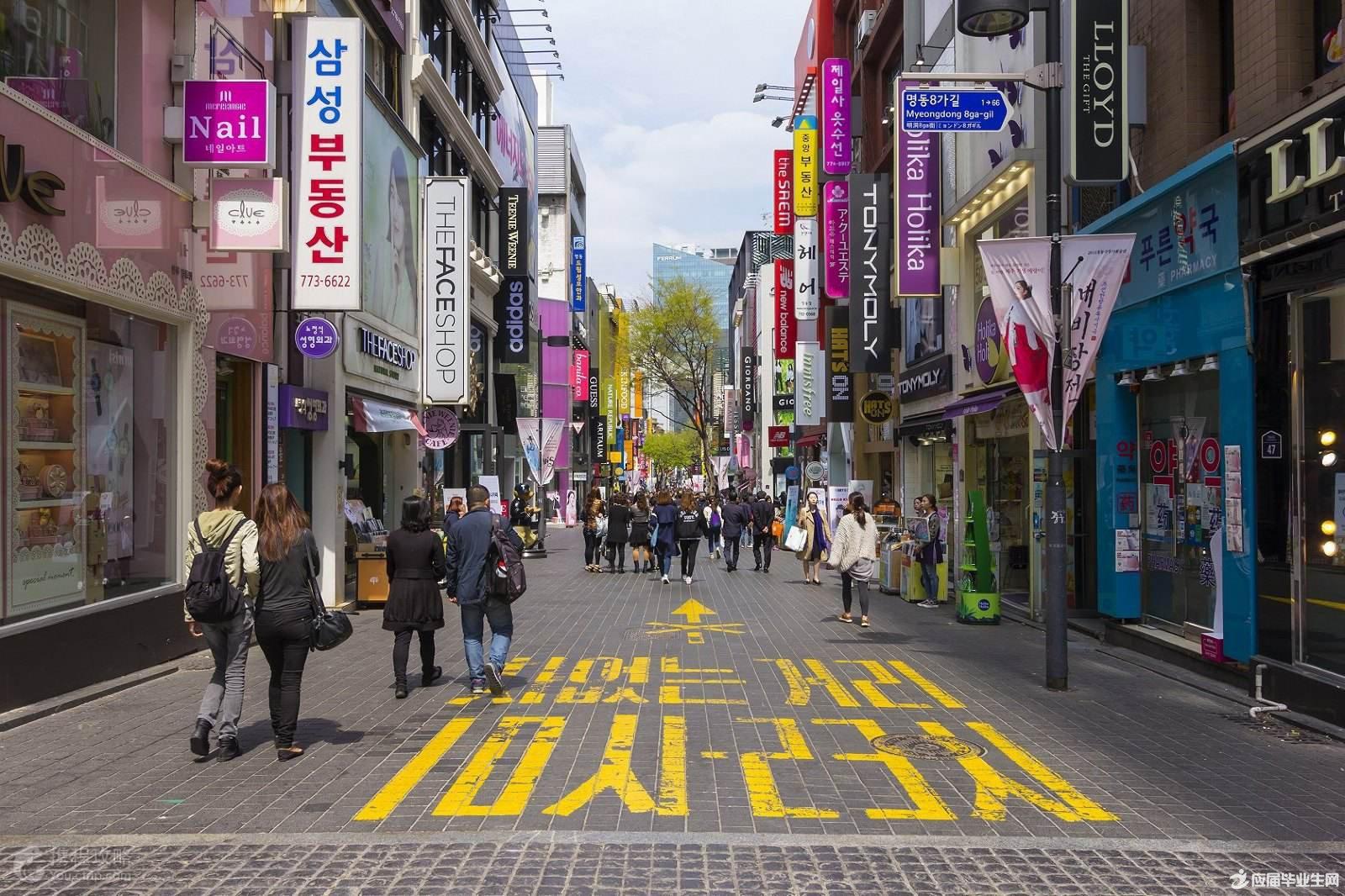 艺术生去韩国留学的条件