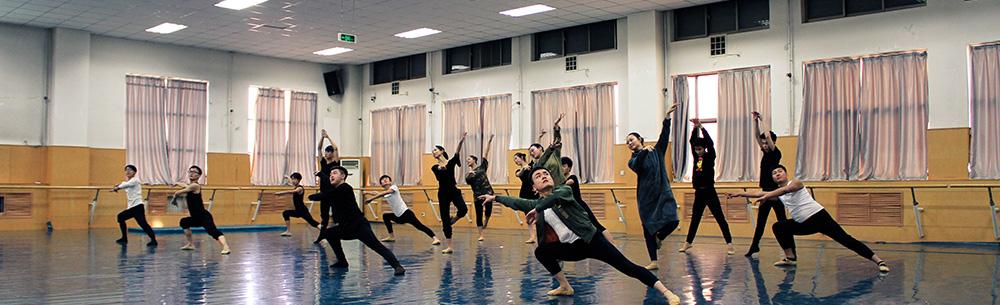 西北师范大学舞蹈学院