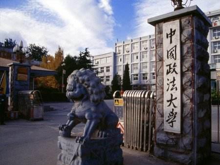 中国政法大学商学院