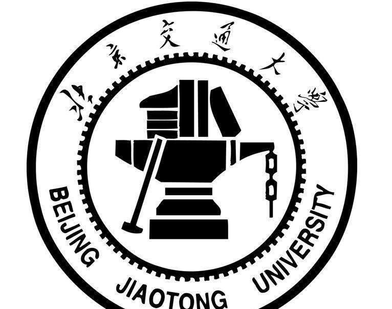 北京交通大学远程与继续教育学院