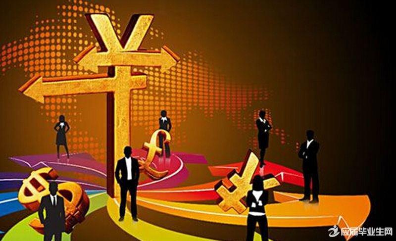 如何优化薪酬体系_优化薪酬体系的8