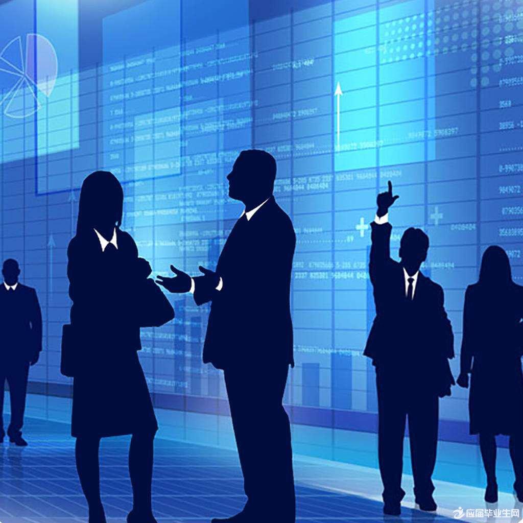 企业管理者都有哪些优点_企业管理